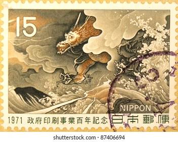 JAPAN - CIRCA 2000: A stamp printed in japan shows Dragon, circa 2000