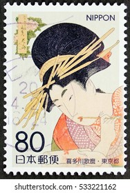 JAPAN - CIRCA 2007: A postage stamp printed in Japan showing a painting of a Japanese woman, circa 2007