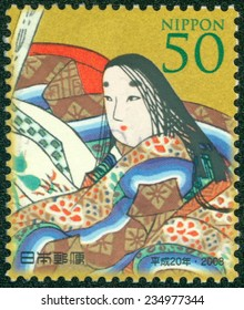 JAPAN - CIRCA 2008: A stamp printed in japan shows Female, circa 2008