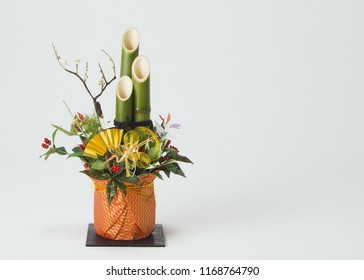 Japan Ikebana Pic Of Style Flower Arrangements