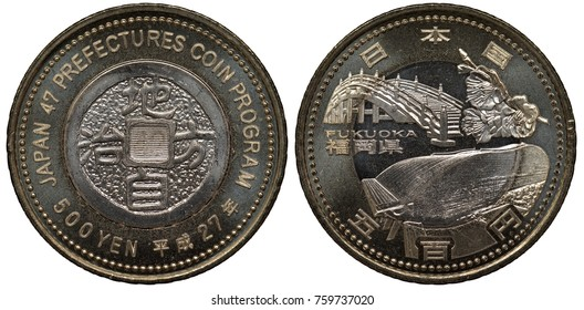 Japan Japanese bimetallic coin 500 five hundred yen 2015, subject 47 Prefectures Coin Program – Fukuoka, old coin with hieroglyphs in center circle, Sakura flowers above stadium, old bridge at left,