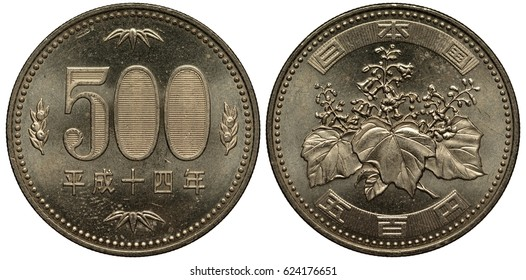 Japan Japanese coin 500 yen 2002, face value flanked by small branches with fruits, Pawlownia flower and highlighted legends,