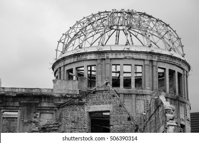 JAPAN - June,2016 : Close up top of the dome in black and white tone , Atomic Bomb Dome ,  Ruin of Hiroshima Prefectural Industrial Promotion Hall in Hiroshima , Japan
