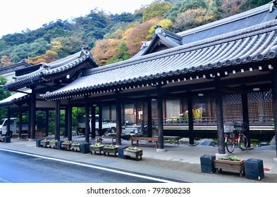 Japan Kansai Hyogo Kinosaki city landscape
