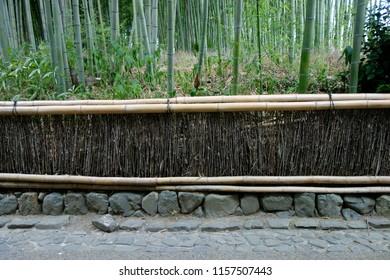 Japan Kyoto Bamboo bushes and cobblestones