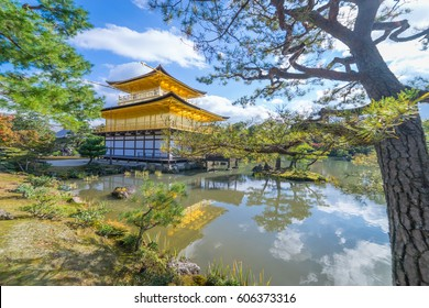 JAPAN, KYOTO - NOVEMBER 11: Beautiful scenic of Kinkakuji temple in Kyoto, Japan on November 11, 2016.