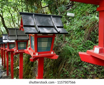 Japan Kyoto Red Lantern Basket Kibune Shrine