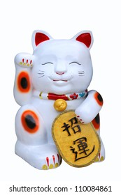 Japan lucky cat isolated on white background