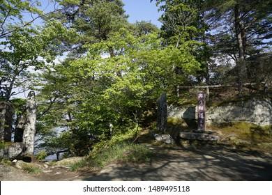 Japan Miyagi Matsushima Oshima Okuno Hosomichi from Basho Matsuo  ,Nihonsankei Matsushima