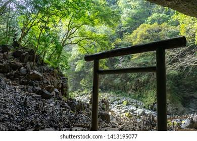 Japan Miyazaki Takachiho Amanoyasugawara shrine
