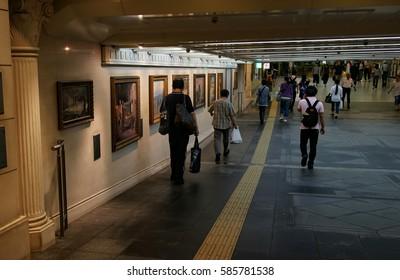 Japan Namba Station on 27 June 2015