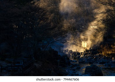 Japan natural mineral hot spring called onsen cover by mist and sun light in Japanese ryokan on Gunma japan.