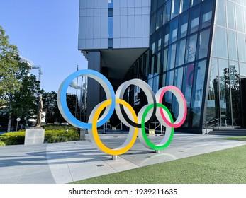 Japan Olympic Museum , Shinjuku , Tokyo, Japan, March 18, 2021: Taken in Tokyo during a state of emergency