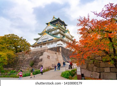 Japan, Osaka - November 21, 2018: Osaka Castle, the construction was completed in 1597. Is one of Japan's famous landmarks and it had a major role in the unification of Japan during sixteenth century.