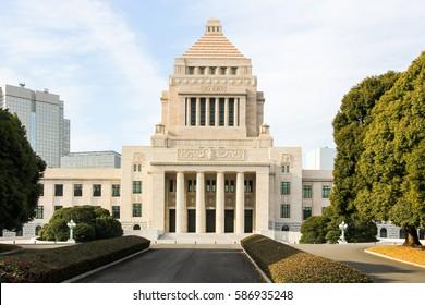 Japan Parliament Building