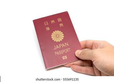 Japan Passport in hand