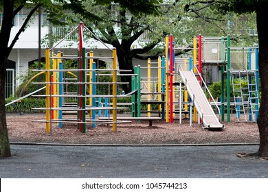 The Japan playground in the park.