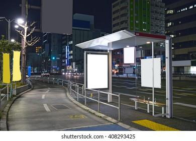 Japan road scene