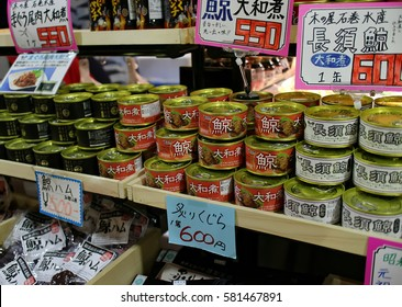Japan Shirahama Tore Tore Fish Market on 28 June 2015 Canned whale