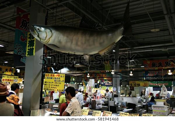 Japan Shirahama Tore Tore Fish Market on 28 June 2015 summer