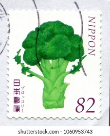 Japan stamp no circa date: a stamp printed in Japan shows a green broccoli illustration.