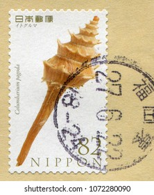 Japan stamp no circa date: a stamp printed in Japan shows a columbarium pagoda conch illustration.