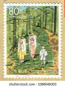 Japan stamp no circa date: a stamp printed in Japan shows Wakayama Prefecture Kumano kodou.