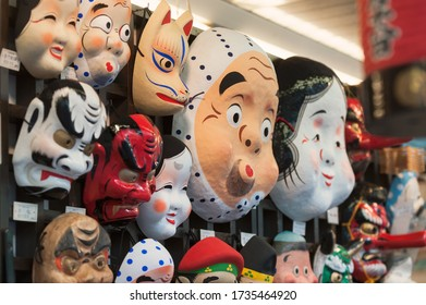 """In Japan these masks are called """"omen"""" and comes from ancient history, they are traditional craft used in the summer festivals, the """"matsuri""""."""