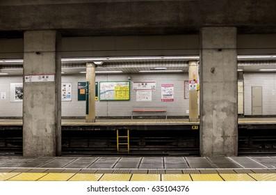 JAPAN, TOKYO, NOV 18 2016, Empty subway station in Tokyo, Japan. Platform in the metro station Kuramae, Asakusa line.