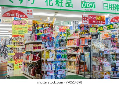 JAPAN, TOKYO, NOV 19 2016, Trade with cosmetics and drugs. Illuminated shop with offers of drugs.