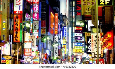 Japan Tokyo Shinjuku Kabukicho  Neon sign  October 2017
