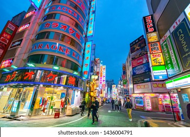 Japan, Tokyo, Shinjuku - November 26, 2018: Street in Kabukicho district. The area is an entertainment and red-light district.