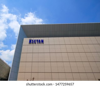 Japan, Toyko - August 9, 2019 - Isetan Department store in Tachikawa. Isetan  is often first with showcasing new trends and new products.