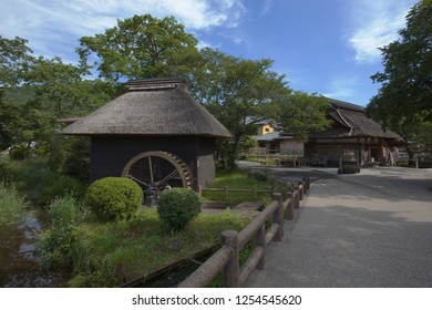 Japan village at Oshino Hakkai. Landscape of Oshino Hakkai village in Minamitsuru District, Yamanashi Prefecture, Japan.