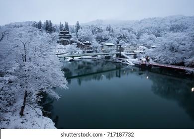 Japan winter landscape at Mishima town , Fukushima prefecture