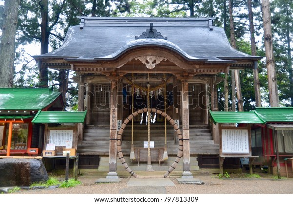 Japan World Heritage Tohoku Iwate Hiraizumi city Chusonji temple