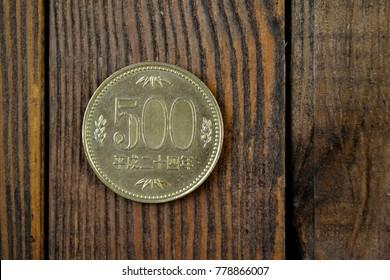 Japanese 500 yen coin