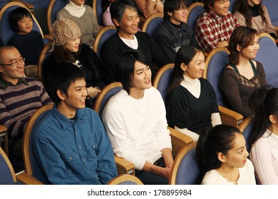 Japanese audience members