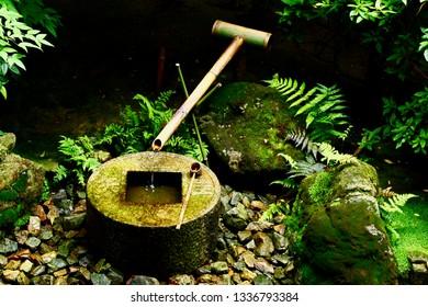 Shishi Odoshi Prezzo.Immagini Foto Stock E Grafica Vettoriale A Tema Shishi