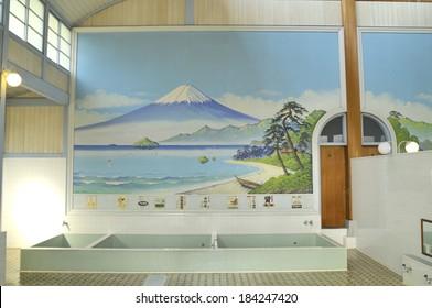 Japanese Bathhouse