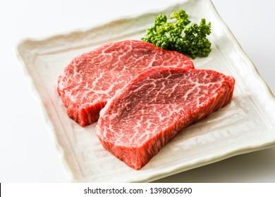 Japanese beef round steak image