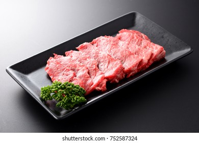 Japanese beef for yakiniku.