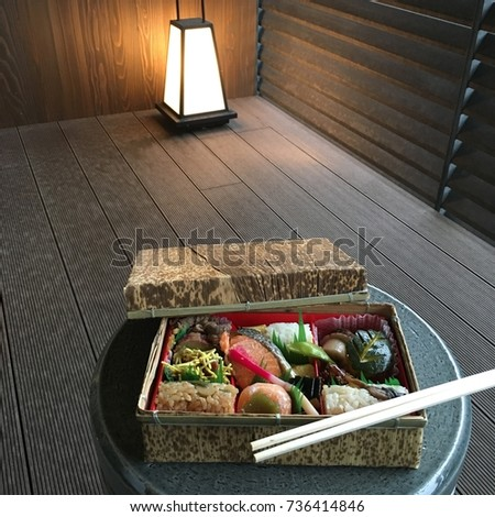 Now736414846 Japanese Box Stock PhotoEdit Bento v80wOmNn