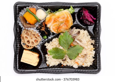 Japanese bento lunch isolated on white background