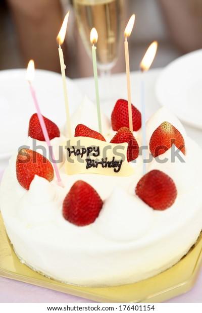 Prime Japanese Birthday Cake Stock Photo Edit Now 176401154 Funny Birthday Cards Online Inifofree Goldxyz
