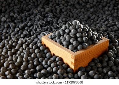 Black Soybean Images, Stock Photos & Vectors | Shutterstock