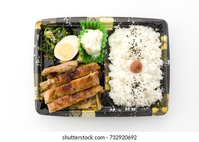 japanese box lunch, Teriyaki Chicken Bento