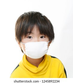 The Japanese boy who I am infected with a mask, and prevents it