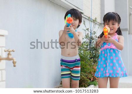 Japanese juice boys