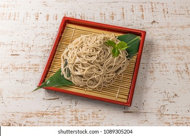 japanese Buckwheat noodles called soba